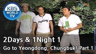 2 Days And 1 Night Season 1   1박 2일 시즌 1   Go To Yeongdong, Chungbuk!, Part 1