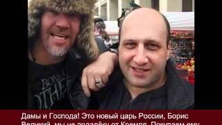 Приключения Американцев в России.