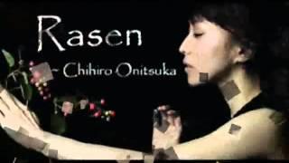 Rasen by Chihiro Onitsuka