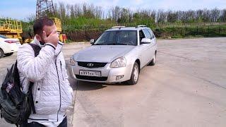 """Как я """"лоханулся"""" с новым авто!"""