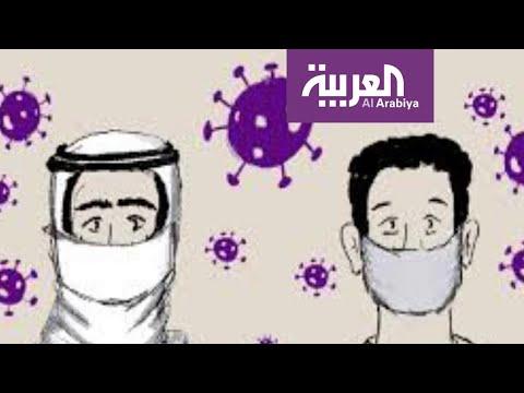 العرب اليوم - شاهد: مهرجان