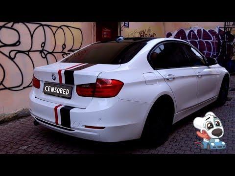 BMW 3 F30- реальная стоимость содержания видео
