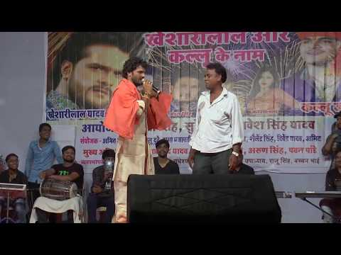 #Khesarilal_Yadav Best Comedy Video Bhojpuri Song GD Music Entertainment Bhojpuri Live Show