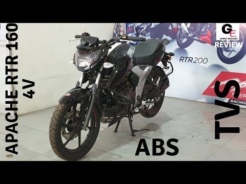 2018 Apache RTR 160 4V | Quick Walkaround Full Review