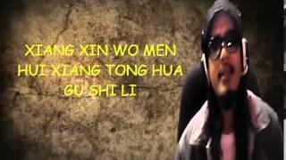 CHINESES SONG - TONG HUA - ( LYRICS ).