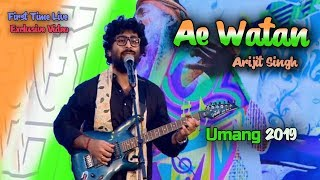 Ae Watan | Arijit Singh Live | First Time Ever | Umang 2019