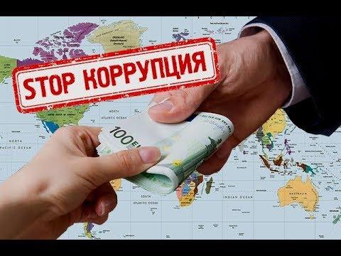 ПОРАХУРЛИК АВЖ ОЛГАН ДАВЛАТЛАР 2018