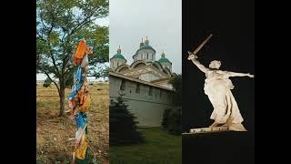 От Элисты до Волгограда через Астрахань