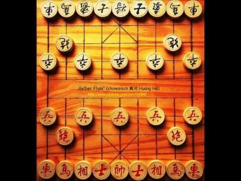 """Chinesisches Schach """"Xiàngqí"""" (象棋) - ANFANGSSTELLUNG - German + engl. translation (3)"""