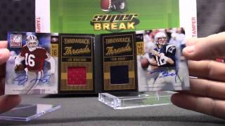 2015 Super Break Deluxe Football 2 Box Case Break GB # ONE 1