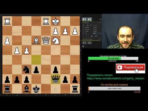 Улучшенный Каро-Канн. Шахматы, блиц.