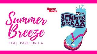 Summer Breeze - HouseRulez (하우스룰즈)