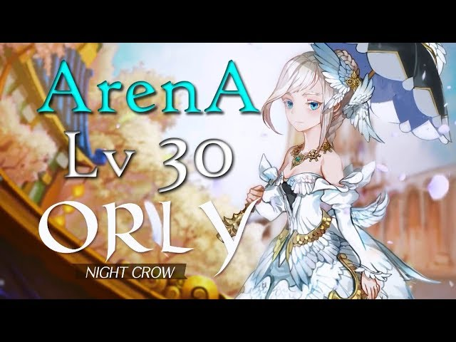 Seven Knights Arena