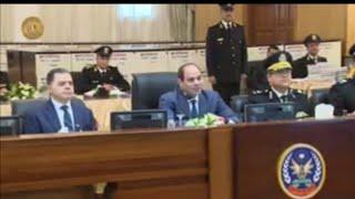 الرئيس السيسى يحضر كشف الهيئة لطلبة كلية الشرطة
