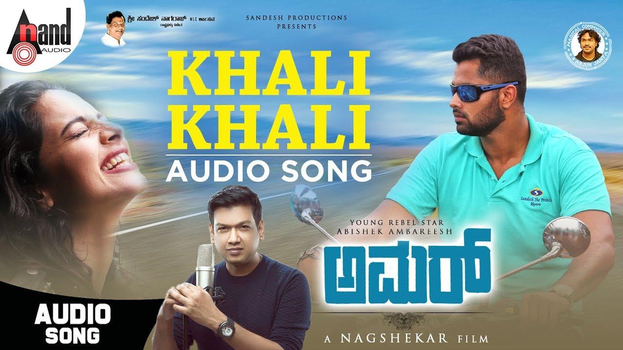 Khali Khali Lyrics – Amar - Swaravijayi, Vijay Prakash. Lyrics