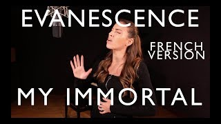 MY IMMORTAL ( FRENCH VERSION ) EVANESCENCE ( SARA'H COVER )