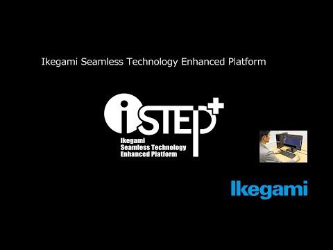iSTEP+コンセプト (ビデオ)