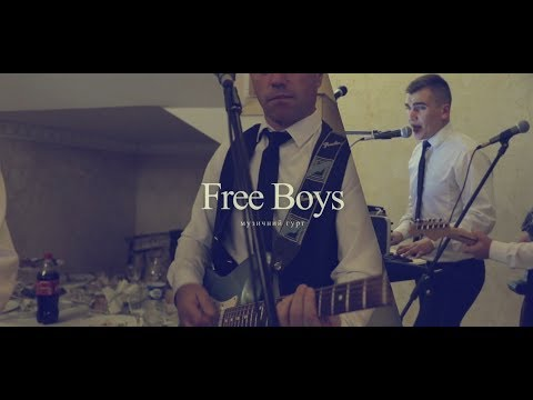 """Гурт """"Free Boys"""", відео 1"""