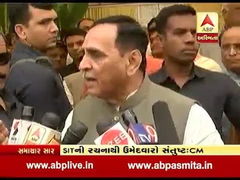 Gujarat CM  Vijay Rupani reaction on Bin Sachivalay exam cancel agitation