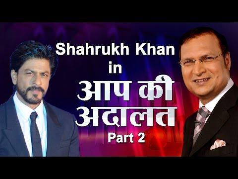 Shahrukh Khan in Aap Ki Adalat (Part 2) - India TV