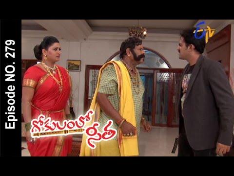 Gokulamlo-Seeta--23rd-April-2016--గోకులంలో-సీత-–-Full-Episode-No-279