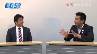 第13回 石川県議会議員 不破大仁