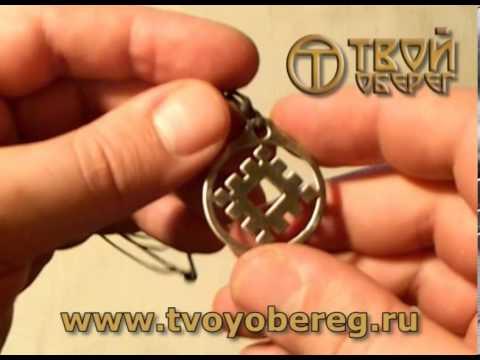 Авто амулет украина
