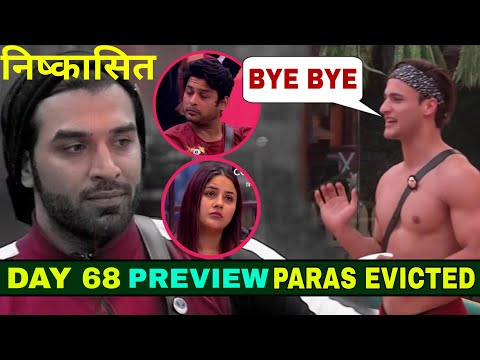 Day 68 Paras Chhabra Evicted from Biggboss 13, Paras Cheating in Captaincy task