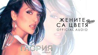 01 ZHENITE SA CVETIA REMIX - ЖЕНИТЕ СА ЦВЕТЯ REMIX (AUDIO2001)