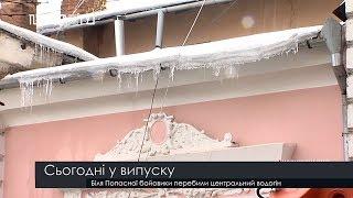 Випуск новин на ПравдаТут за 11.12.18 (20:30)