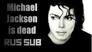 Michael Jackson Is Dead [RUS SUB] (Jon Lajoie)