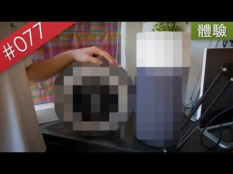 開箱掃地機器人跟空氣清淨機,養起來相當輕鬆的寵物!