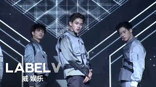 "190509 WayV ""Take Off – The 1st Mini Album"" Global Press Conference"