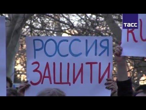Воссоединение Крыма с Россией. Хроника событий видео