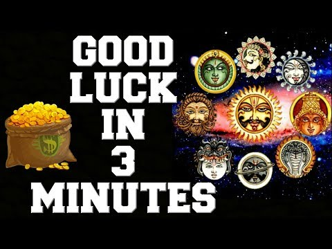 GET GOOD LUCK IN 3 MINUTES : VERY POWERFUL NAVGRAH BEEJ MANTRA : 21 TIMES