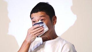 ZOZO前沢友作社長、涙の社長退任会見(2019年9月12日会見全編、ヤフーがZOZO買収)