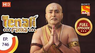 Tenali Rama - Ep 746  - Full Episode - 25th August 2020