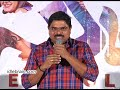 Masakkali Theatrical Trailer Launch