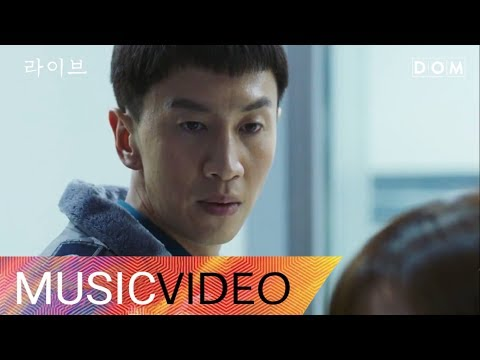 [MV] 펀치 (Punch) - Why Why Why 라이브 OST Part.4 (Live OST Part.4) Mp3