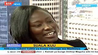 Rubani aliyeamua kuingia katika uwanja wa siasa na baadaye kuwa mbunge wa Mathioya