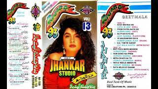 Vol~13 Binaca Jhankar Geet Mala (Side A)