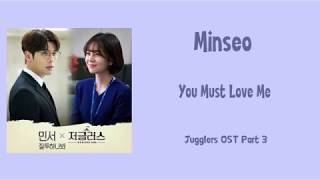 [LYRIC] Minseo - You Must Love Me [Han-Rom-Eng] [Jugglers OST Part 3]