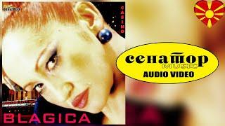 Blagica Pavlovska - Doktorka - (Audio 2002) - Senator Music Bitola
