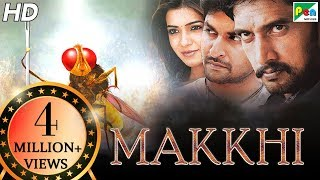 Makkhi (Eaga) New Hindi Dubbed Movie | Nani, Samantha Akkineni, Sudeep, S. S. Rajamouli