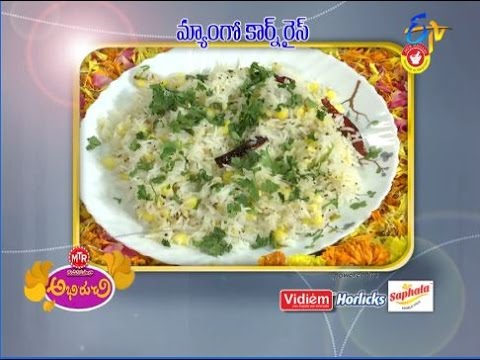 Abhiruchi--Mango-Corn-Rice--మ్యాంగో-కార్న్-రైస్