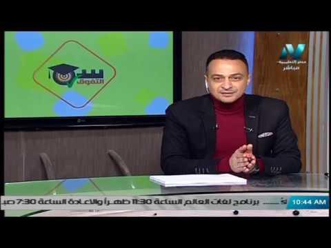 talb online طالب اون لاين كيمياء الصف الأول الثانوي (ترم 2 ) 2020 الحلقة 2 - التغير في المحتوي الحراري دروس قناة مصر التعليمية ( مدرسة على الهواء )