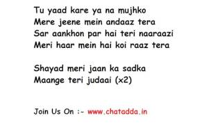 BULLEYA SONG LYRICS - Sultan - Chatadda.in