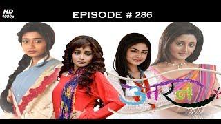 Uttaran - उतरन - Full Episode 286