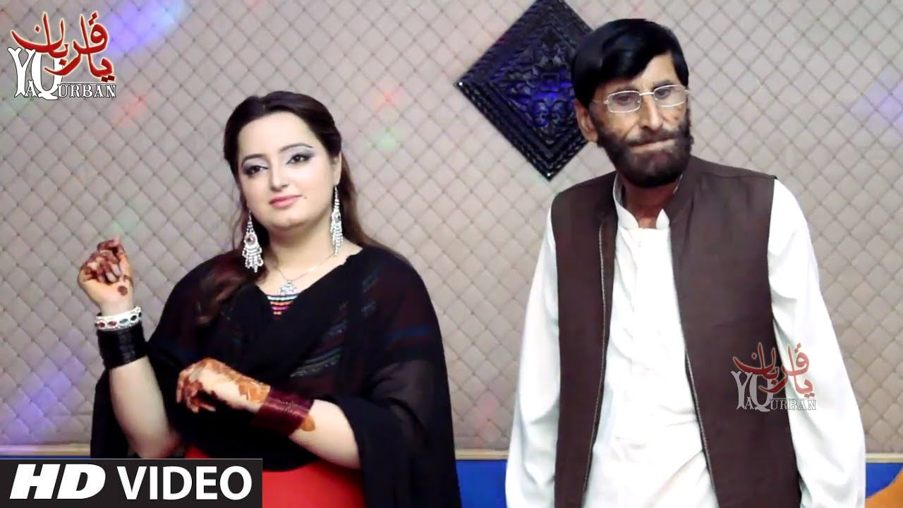 Pashto New Song 2017 Almas Khan Khalik & Karishma - Walara We Baraan Ta