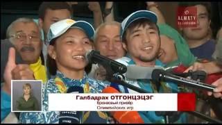 В Алматы встретили Олимпийских призёров дзюдоистов Елдоса Сметова и Галбадрах Отгонцэцэг